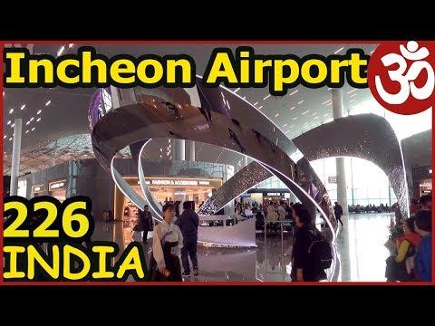 Incheon Airport. Еда в Самолете. #Индия- #Корея- Владивосток.