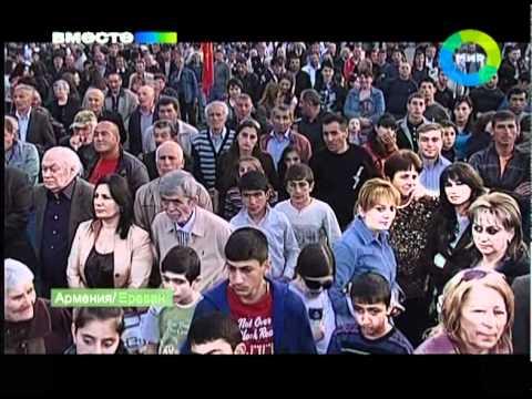 Предвыборная борьба в Армении. Эфир 22.04.2012