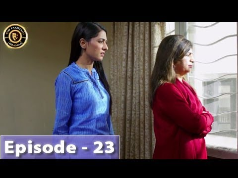 Dard Ka Rishta Episode 23 - Top Pakistani Drama