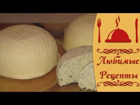 Как приготовить сыр сулугуни, рецепт вкусного сыра