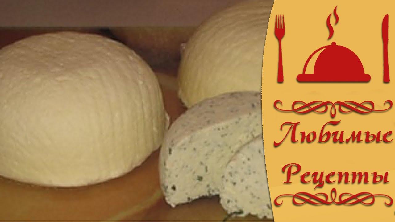 Домашний сыр сулугуни пошаговый рецепт с фото