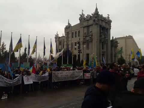 Акция протеста возле офиса Зеленского в Киеве 4 ноября