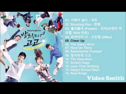 Sassy Go Go Ost- Cheer Up
