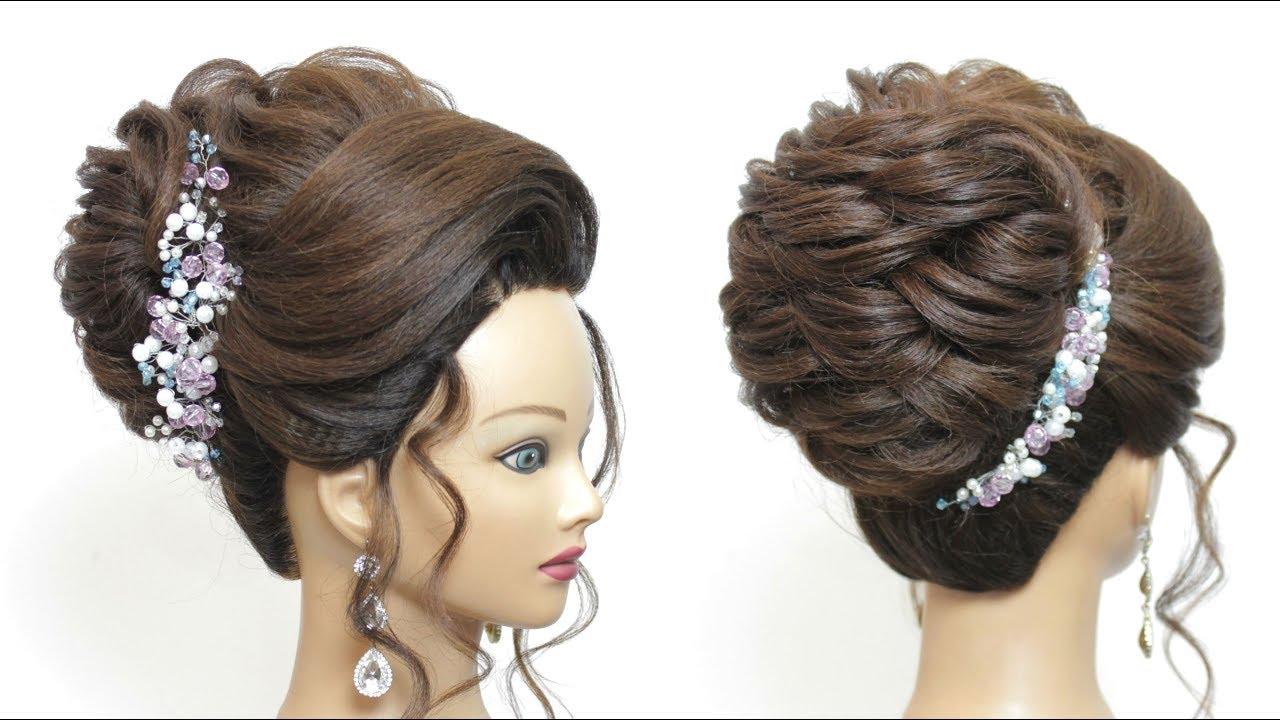 new bridal hairstyle. latest wedding updo. high hair bun
