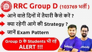 RRB Group D 2019 (103769 Posts) | कैसे करें तैयारी, जानें Exam Pattern with Preparation Strategy
