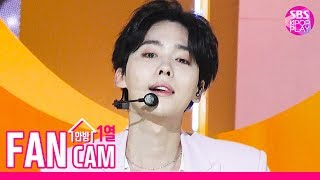 Cover images [페이스캠4K/고음질] 김진우 '또또또' (feat.MINO) (KIM JIN WOO 'CALL ANYTIME' Facecam)│@SBS Inkigayo_2019.8.18