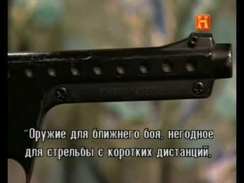 "Gyro Rocket Pistol ""GyroJet"""