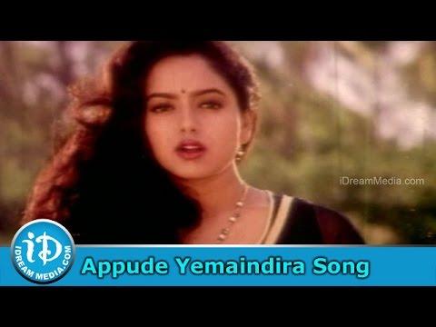 Appude Yemaindira Appala Konda Song - Osi Naa Maradala Movie Songs - Suman - Soundarya