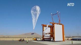 В Кении раздают интернет «умные» воздушные шары