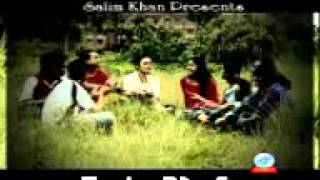 Mela Bangla song by mila