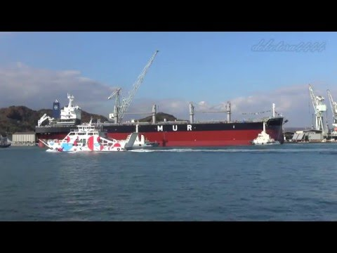 Onomichi shipbuilding「AFRICAN SPOONBILL」 Launching ceremony