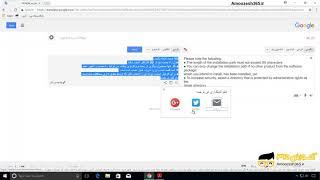 ترجمه و تلفظ صحیح متن به وسیله مترجم گوگل