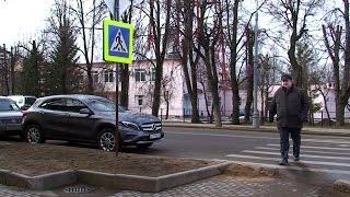 видео Какой штраф за остановку на пешеходном переходе?
