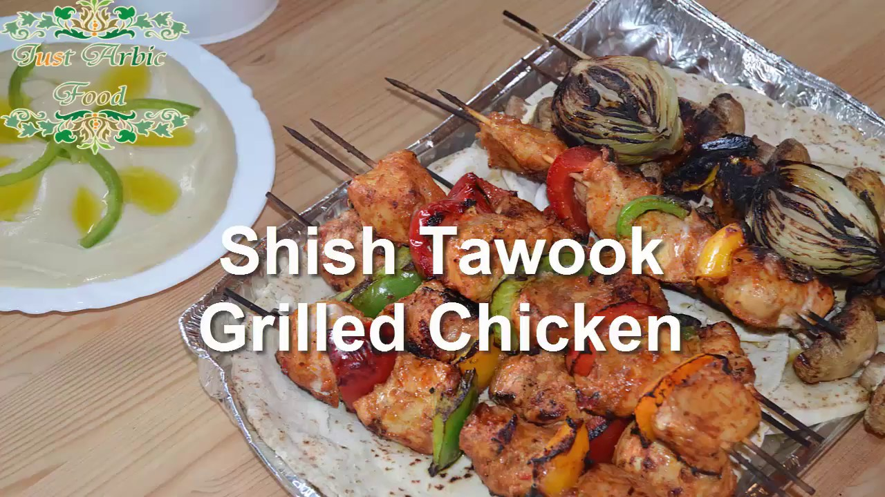 Shish tawook chicken skewers lebanese and syrian recipe just shish tawook chicken skewers lebanese and syrian recipe just arabic food forumfinder Gallery