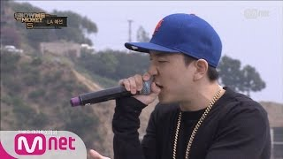 [SMTM5]'Timbaland's Favourite for U.S. Preliminary' Flowsik @U.S. 2nd P.R (Exclusive) 20160527 EP.03
