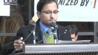 Arfa Karim Condolence Ceremony at University of Gujrat