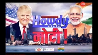 Donald Trump will be PM Modi's guest in America's Houston today