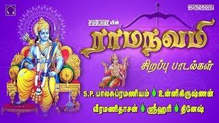 ராமநவமி