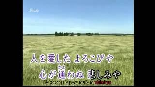 Moshimo pianoga hiketanara - もしもピアノが弾けたなら (Nishida Toshiyuki) - Karaoke