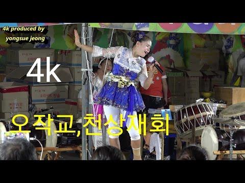 ☆버드리☆오작교,천상재회[4k]http://cafe.daum.net/arang4435