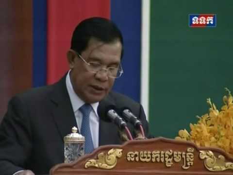 20160225 TVK PM Hun Sen Speech   Closing Ceremony of Ministry of Interior Annual Meeting