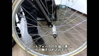 車輪の着脱の仕方 (キャリパーブレーキ編)