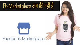 Facebook Marketplace Launched Bost Feature ll Facebook Advertisement Or Facebook Paid , Sponsored