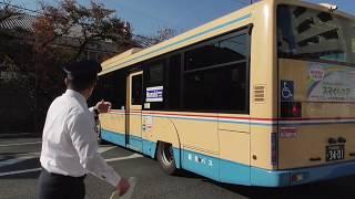 阪急・京阪バス 長岡京ガラシャ祭りによる迂回と臨時バス停と折り返し運転  2018-11/11 ②