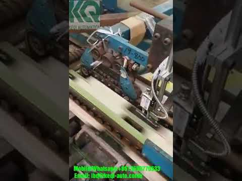 Video of Automatic Cold Glue Spraying System with 4 spray guns Working on BOBST machine