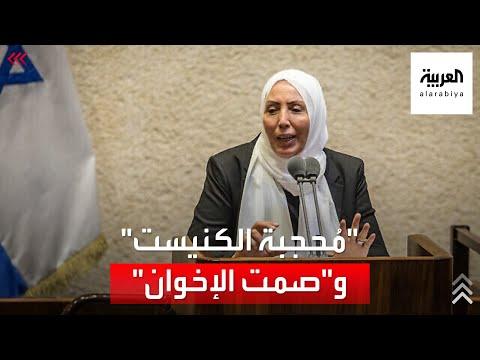 جماعة الإخوان تلتزم الصمت بعد إيمان خطيب كما فعلت مع الإخواني الإسرائيلي منصور عباس