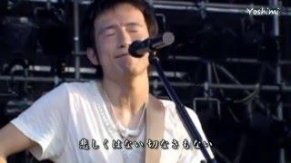 2017年7月26日発売 Mr.Children New Single「himawari」 <収録曲> 1. himawari(東宝系映画『君の膵臓をたべたい』主題歌) 2. メインストリートに行こう...