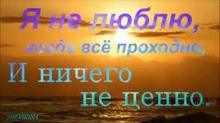Сергей Бабкин - Я не люблю...