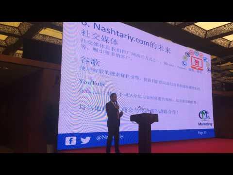 Nashtariy.com Team at China Cross border E-commerce conference