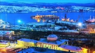 Роднополисы - Мурманск