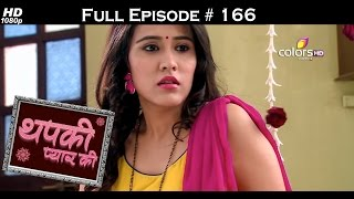 Thapki Pyar Ki - 2nd December 2015 - थपकी प्यार की - Full Episode (HD)