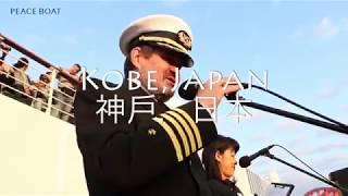 98th Video3 Departure thumbnail