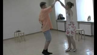 Урок свадебного танца.