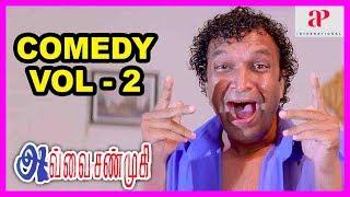 Avvai Shanmugi Movie Comedy | Part 2 | Kamal Haasan | Meena | Manivannan | Nassar | Gemini Ganesan