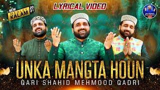 Unka Mangta Houn    New Medley Kalam    Qari Shahid Mehmood    Lyrical Video