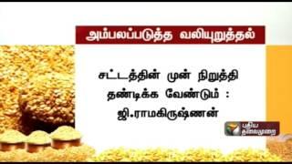 Release names of dal hoarders: G Ramakrishnan
