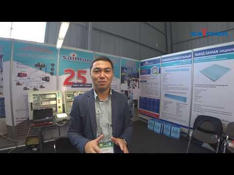 Как проходит выставка Power Kazakhstan 2017? Корпорация Сайман.