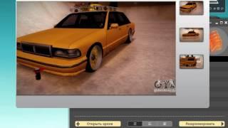 1# Моды на замену машин в Gta-Samp!