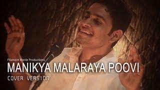 Manikya Malaraya Poovi | Oru Adaar Love (Cover)