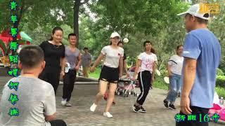 中国舞蹈 广场舞--《一晃就老了》中文 华语  歌曲  chinese song dance thumbnail