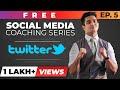 Twitter Growth Hacks 2020 | सबसे शक्तिशाली Platform | Social Media Coaching Ep.5 | BeerBiceps हिंदी