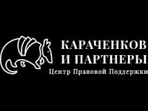 Где создается будущее России. Международный юридический альянс. Интеграционный Союз.