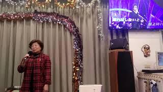 作詩/幸田りえ作曲/德久広司2018/4/8攝於彰化全國演歌場0911815630 石.