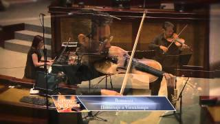 RECITAL DE VIOLÍN, VIOLONCHELO Y PIANO - BLOQUE 2