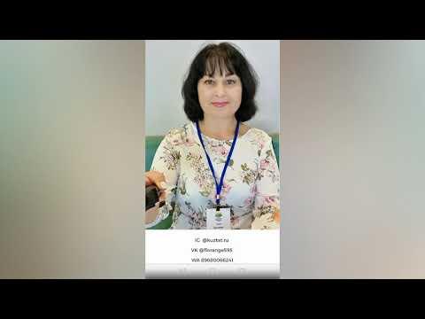 Как скачать видео с YouTube / Ютуб? Инструменты для онлайн бизнеса с Faberlic / Фаберлик.