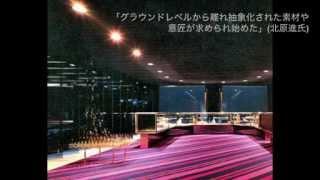 商店建築700号記念特別企画 「商空間の歴史と未来を考える」